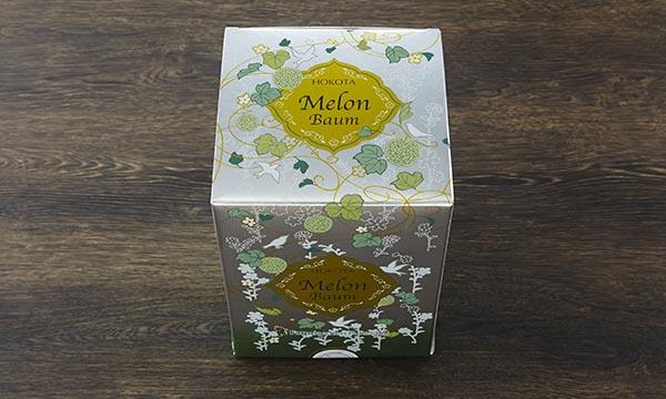 メロンバーム プレミアムの包装画像