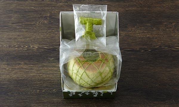 メロンバーム プレミアムの箱画像