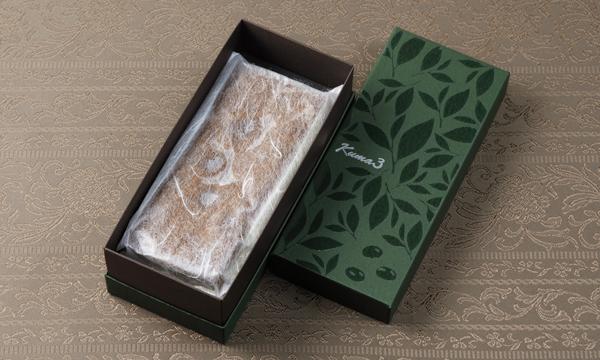 銀座抹茶へしれけーきの箱画像