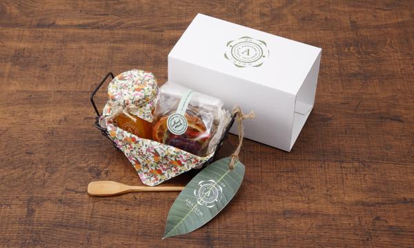 「森の果樹園」 フルーツジャム&無添加ドライフルーツセットの箱画像