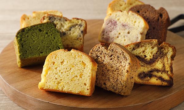 超低糖パウンドケーキ詰め合わせ18個入りの内容画像