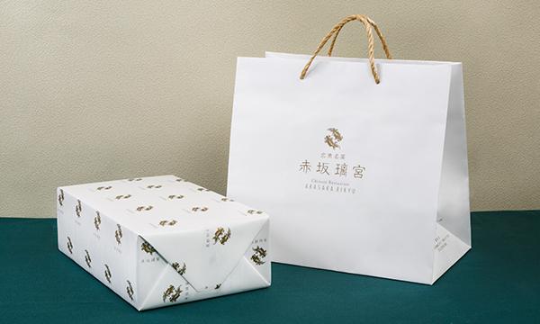 赤坂璃宮監修 霧島黒豚 広東叉焼の紙袋画像