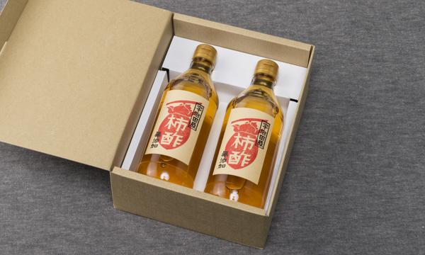 京都むく屋の柿酢の箱画像