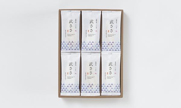 笹かまぼこ/和紙包装 18枚入りの箱画像
