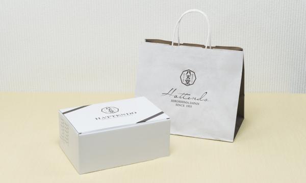 プレミアムフローズンくりーむパンの紙袋画像