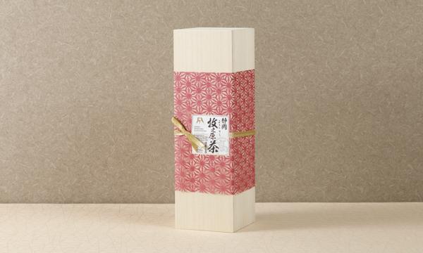 牧之原の雫茶(720ml桐箱入り)の包装画像