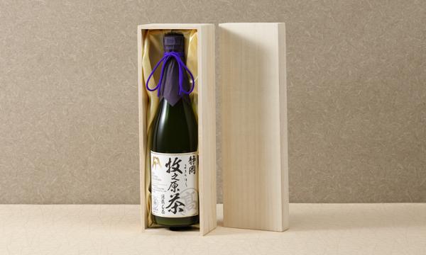 牧之原の雫茶(720ml桐箱入り)の箱画像
