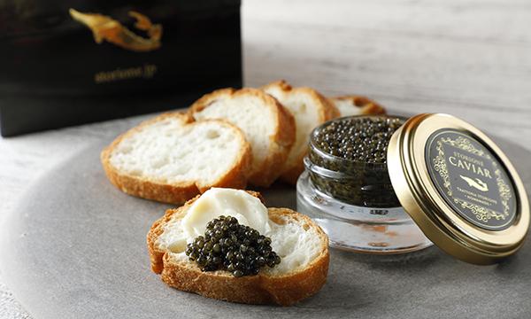 Homemade Caviarの内容画像