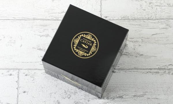 Homemade Caviarの包装画像