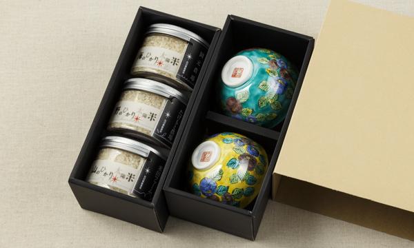 有機極上こしひかり「ひかり太陽米」と伝統工芸「九谷焼」夫婦茶碗セットの箱画像