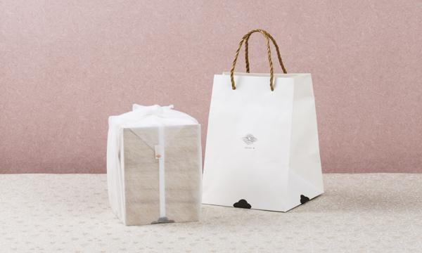 ほうじ茶ぷりんの紙袋画像