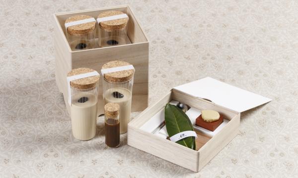 ほうじ茶ぷりんの箱画像