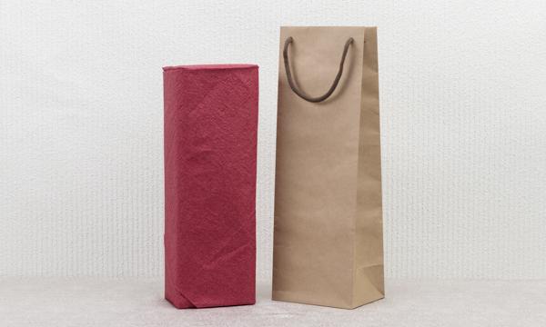 スイスワイン(メディネッテ ラヴォー デザレー・グラン・クリュ)の紙袋画像