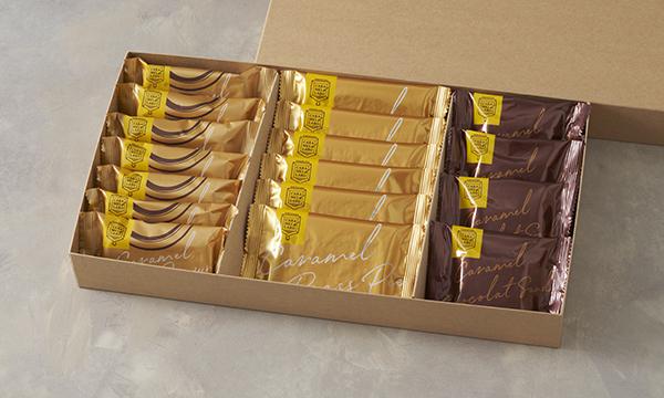 横浜キャラメルラボ 焼き菓子ギフトセットAの箱画像