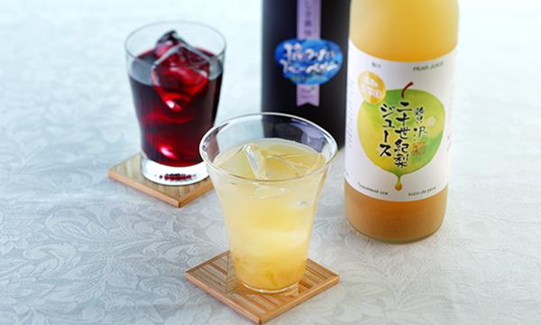 贅沢二十世紀梨ストレート果汁ジュースと摘みたてブルーベリーセット