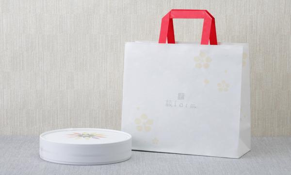 セミドライフルーツ彩りボックスの紙袋画像