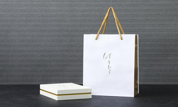 ゆきむらプレミアム 生抹茶 ~なまっちゃ~の紙袋画像