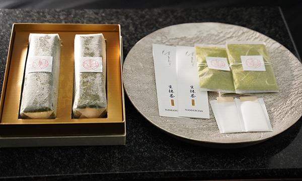 ゆきむらプレミアム 生抹茶 ~なまっちゃ~の箱画像