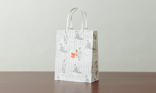 京田辺玉露の紙袋画像