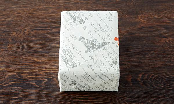 京田辺玉露の包装画像