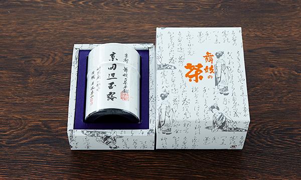 京田辺玉露の箱画像