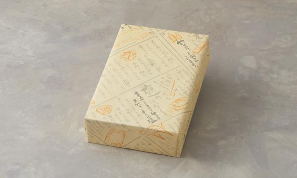 手作り蒸籠おこわ(松阪牛・吹き寄せ・車海老)の包装画像