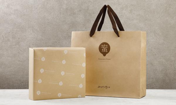 ハニードリンク3本ギフトセットの紙袋画像