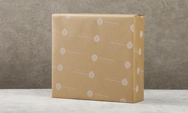 ハニードリンク3本ギフトセットの包装画像