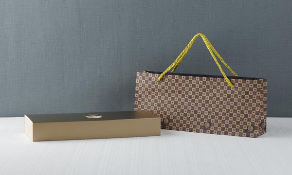 花咲くお茶 康藝銘茶(5種)桐箱セットの紙袋画像
