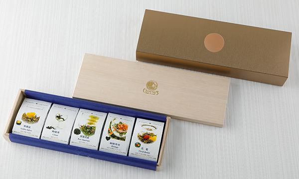 花咲くお茶 康藝銘茶(5種)桐箱セットの箱画像