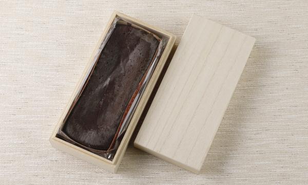 しっとり滑らかガトーショコラの箱画像