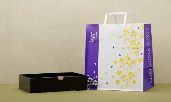 笹一葉・ご贈答用15ヶ入の紙袋画像