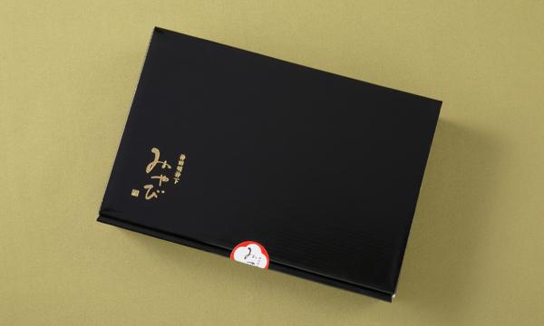 笹一葉・ご贈答用15ヶ入の包装画像