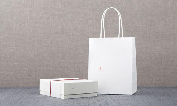 銀座よし澤 特選調味料おもたせの紙袋画像