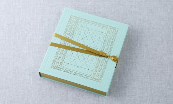 ミルフィユ スペシャリテの包装画像