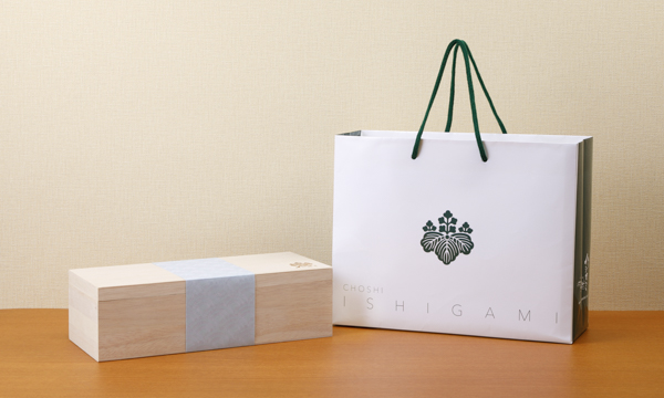 イシガミ 極み焼の紙袋画像