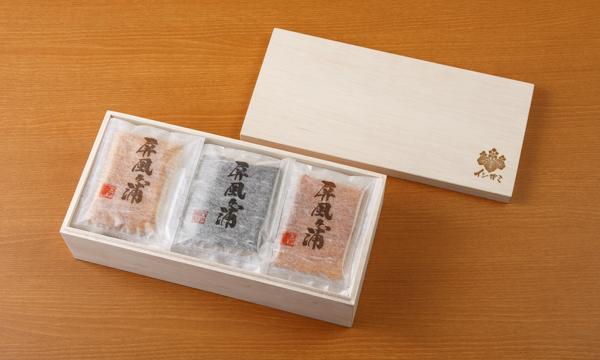 イシガミ 極み焼の箱画像