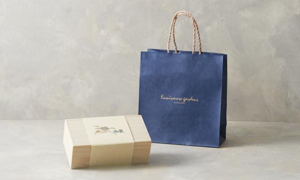 和栗のパウンドケーキの紙袋画像