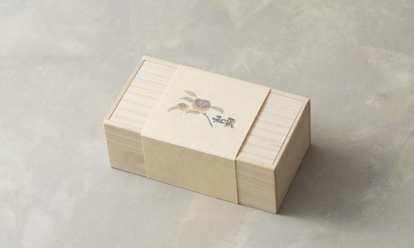 和栗のパウンドケーキの包装画像