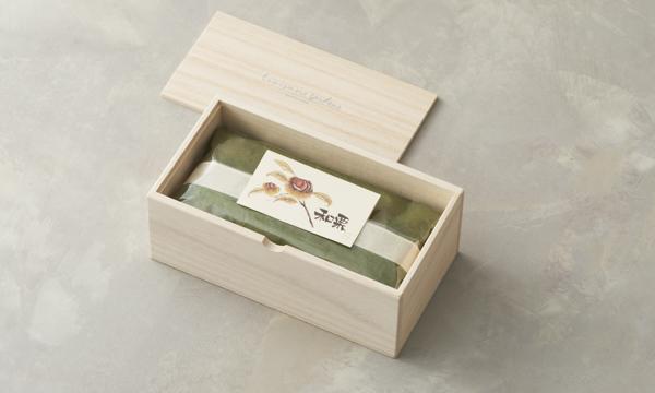 和栗のパウンドケーキの箱画像