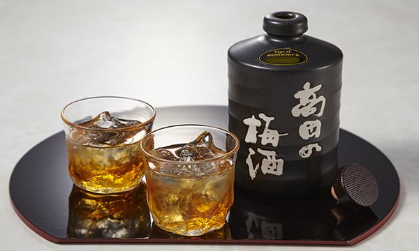 本格梅酒(高田の梅酒)の内容画像