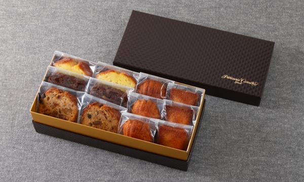 焼菓子詰合せの箱画像