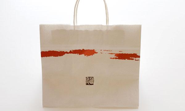 ゆうたま(18個入り)の紙袋画像