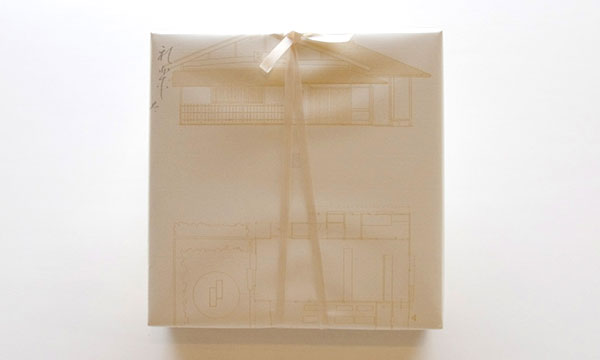 ゆうたま(18個入り)の包装画像