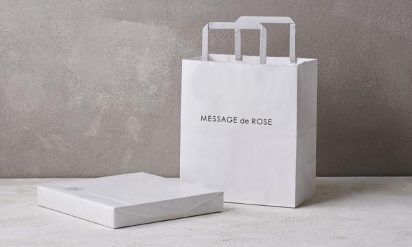 ブーケ・ミニヨンの紙袋画像