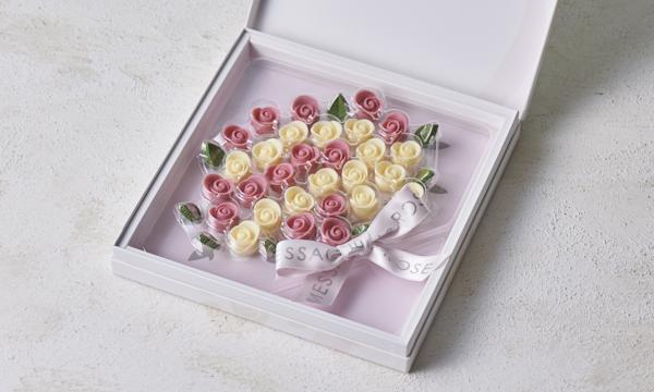 ブーケ・ミニヨンの箱画像
