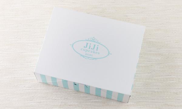 JiJi おすすめカップケーキ 10個セットの包装画像