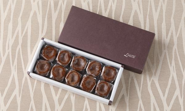 ショコラリモーネの箱画像