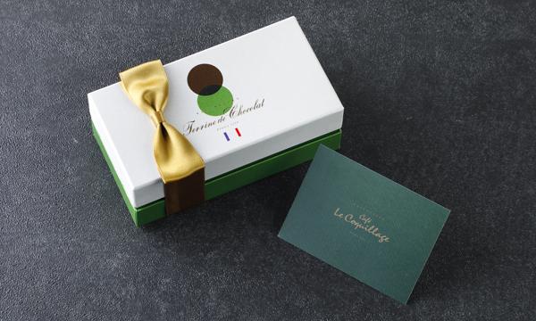テリーヌ ドゥ ショコラ オ 抹茶の包装画像