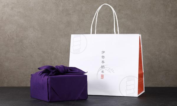 伊勢奉納米 銀鶴  結(ゆい)の紙袋画像